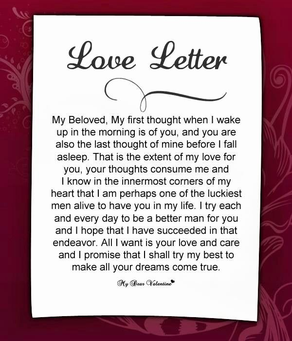 Romantic Love Letter for Him Inspirational Love Letters Love