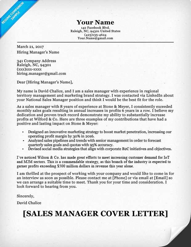 Sales Cover Letter Examples Beautiful Sales Manager Cover Letter Sample