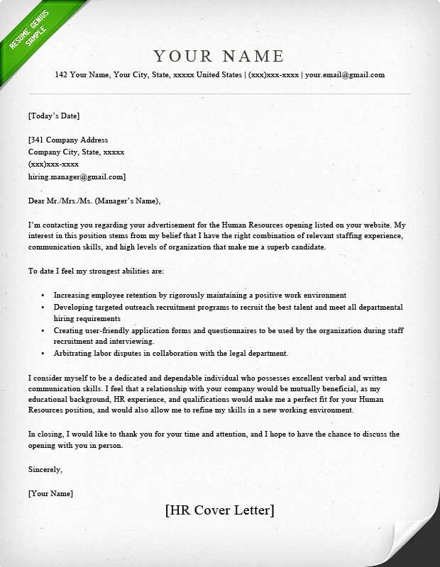 Sample Hr Cover Letter Best Of Human Resources Cover Letter Sample