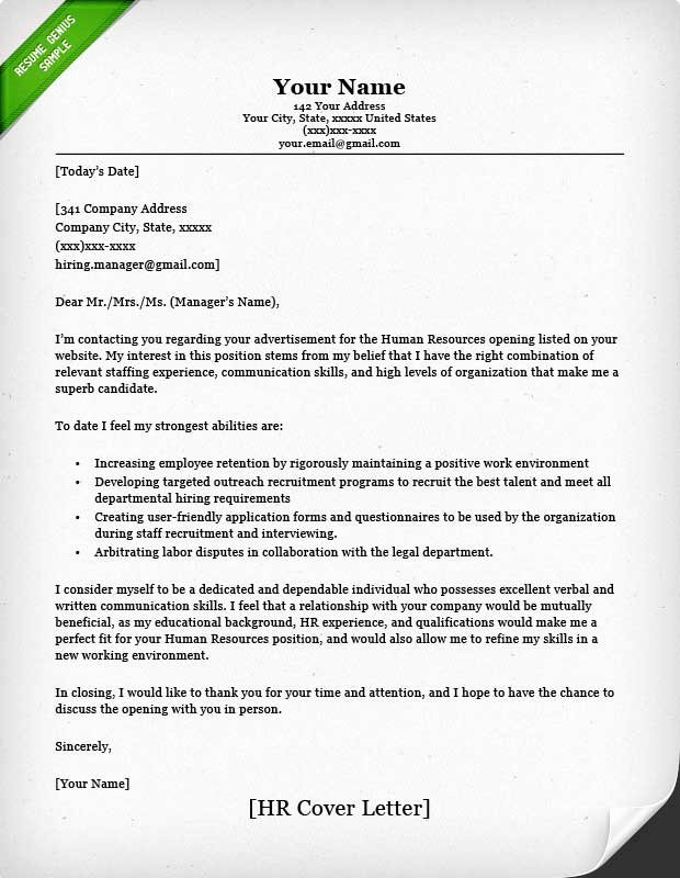 Sample Hr Cover Letter Inspirational Human Resources Cover Letter Sample