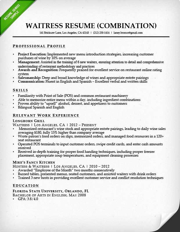 Sample Resume for Waitress New Food Service Waitress & Waiter Resume Samples & Tips
