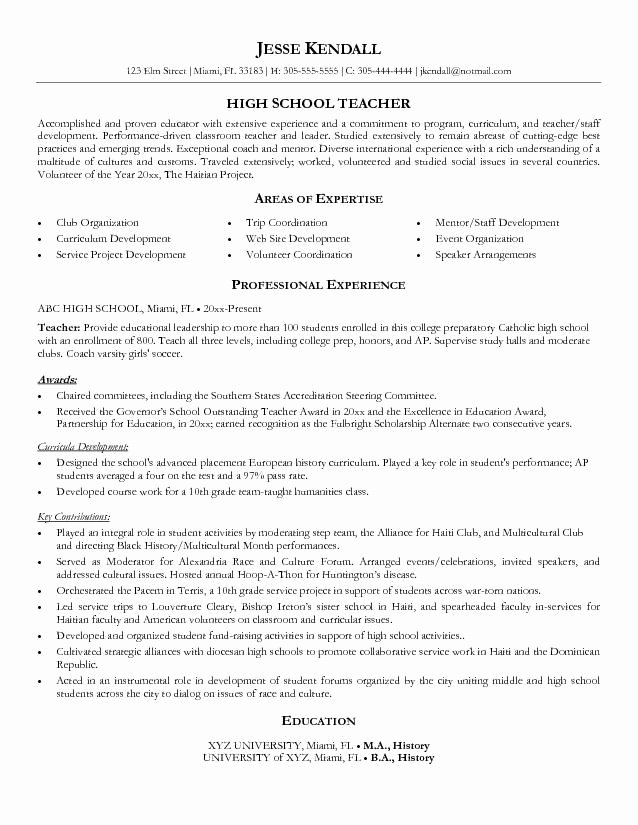 Sample Resume High School Beautiful High School Teacher Resume 1308 O
