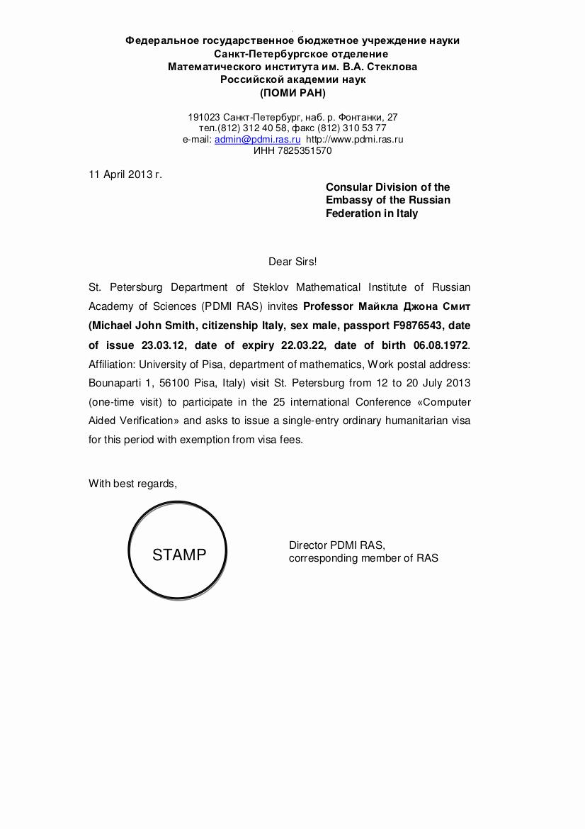 Samples Of Invitation Letters Elegant Examples Of Visa Invitation Letters