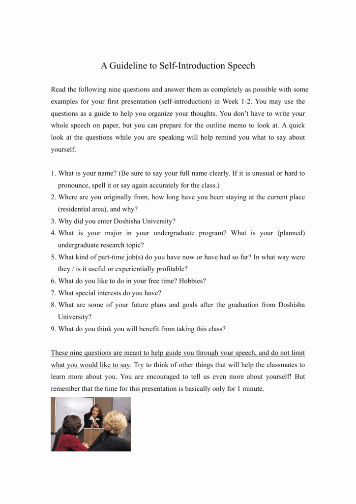 Self Introductory Speech Example Lovely Self Introduction Speech