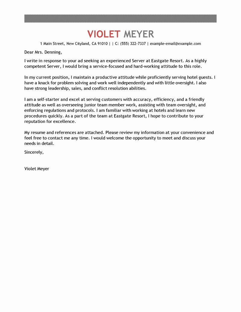 Server Cover Letter Example Best Of Best Server Cover Letter Examples