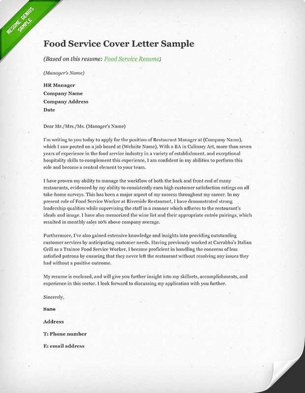 Server Cover Letter Examples Unique Food Service Waitress & Waiter Resume Samples & Tips