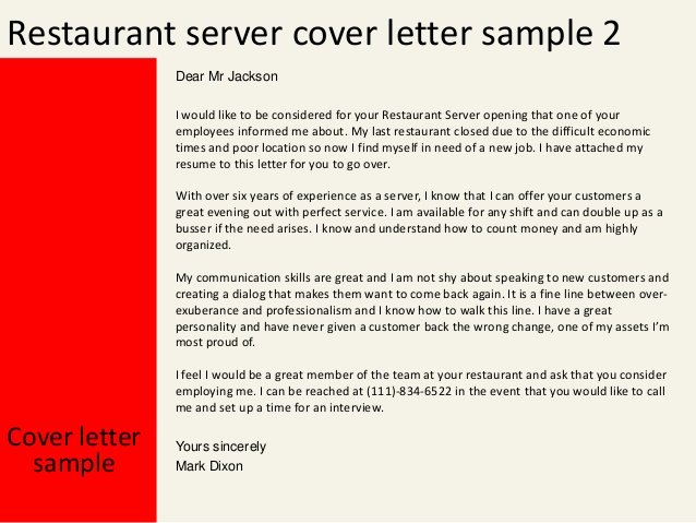 Serving Cover Letter Example Beautiful Restaurant Server Cover Letter
