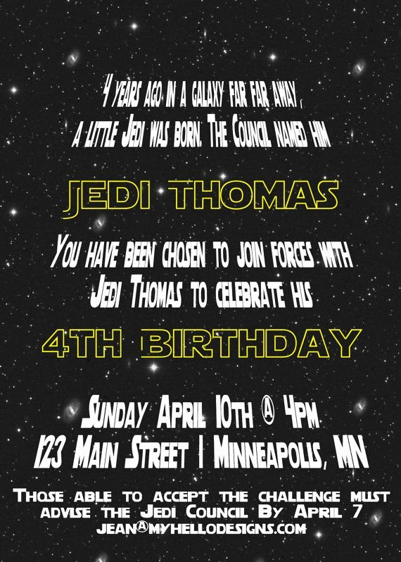 Star Wars Invitations Free Awesome Printable Star Wars Inspired Invitation Jedi Invite Diy