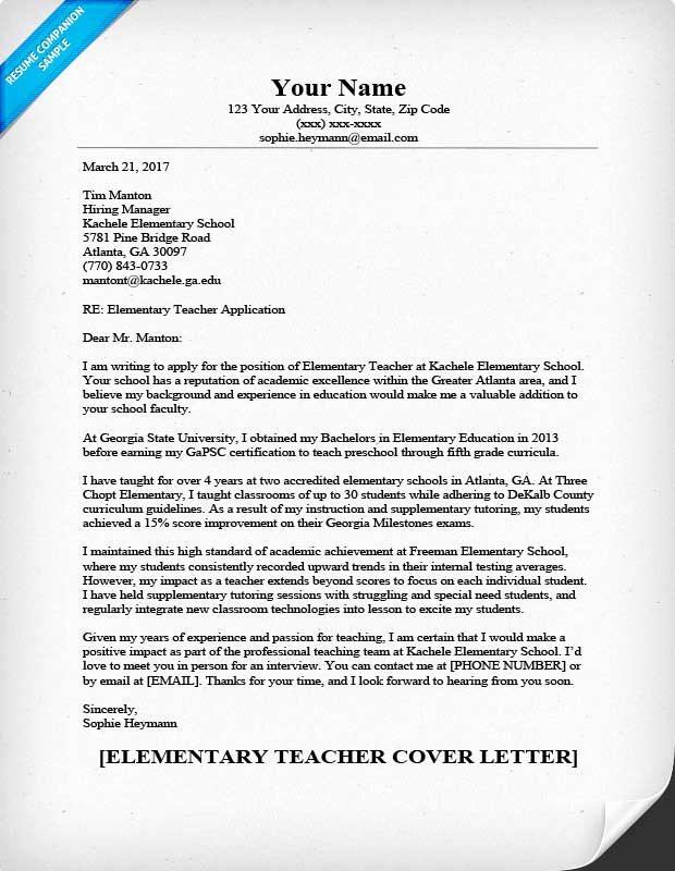 Teacher Cover Letter with Experience Inspirational Elementary Teacher Cover Letter Sample & Guide
