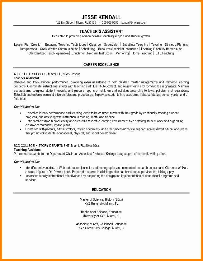 Teaching assistant Sample Resume Unique 7 Educational assistant Resume