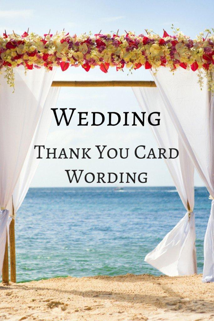 Thank You Note Wording Wedding Unique Wedding Thank You Card Wording Wedding Presents