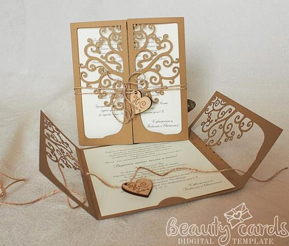 Tree Wedding Invitations Templates Luxury Tree Wedding Invitation Card Laser Cut Template Cricut Ai